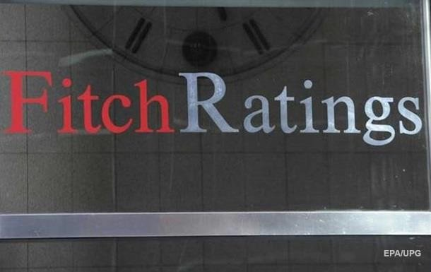 Photo of Fitch Affirms Nigeria's 'B' Rating, Insists Naira Overvalued