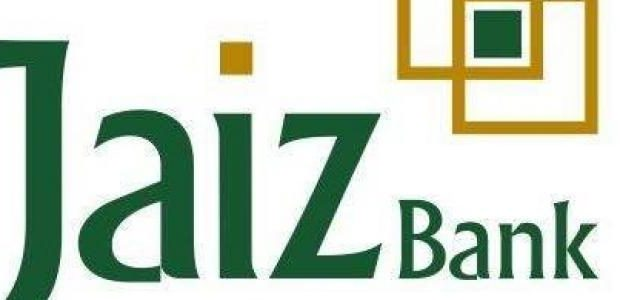 Photo of Jaiz Bank Plc: When Debt-Equity Ratio Requires A Scale-Down