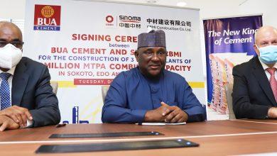 Photo of BUA Seals Deal For $1.05bn, 9mmtpa Cement Plants In Sokoto, Edo, Adamawa